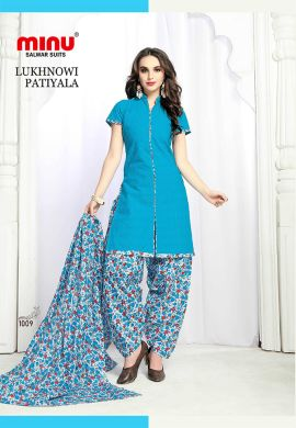 Choose to look vibrant! try patiala suit online shopping