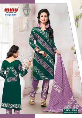 Stylise your salwar suit online shopping