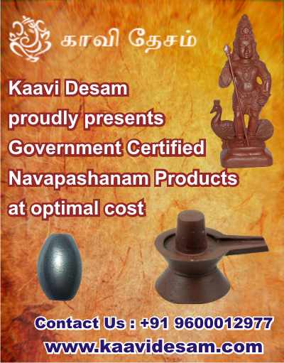 Navapashanam is concentrated of high cosmic energy. it is made up of herbs and minerals concentrated into a stone like material and infused with unconditional love. navapashanam is a gift to us from the powerful siddhas of tamilnadu, india. kaavidesam pro