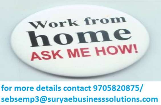 Part time form filling jobs available