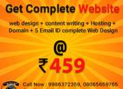 India's No.1 Web Development Company in Bangalore   Assured Best Quality Web Development