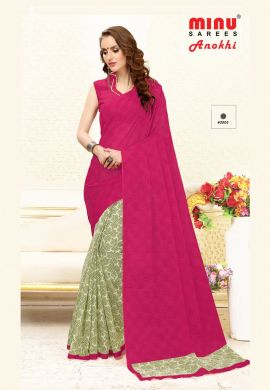 Theme party? check the designer sarees with price before your wear