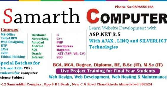 Samarth computer education