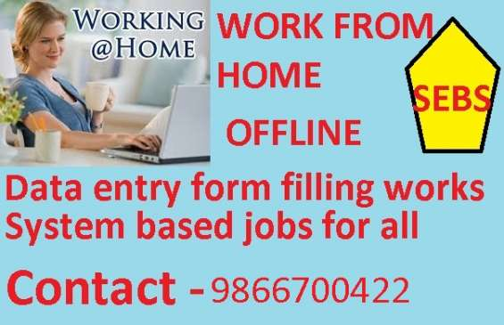 Do home based part time jobs by earn in offline