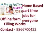 Do the home based jobs and earn in ofline also