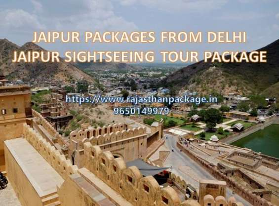 Jaipur packages from delhi | jaipur sightseeing tour package