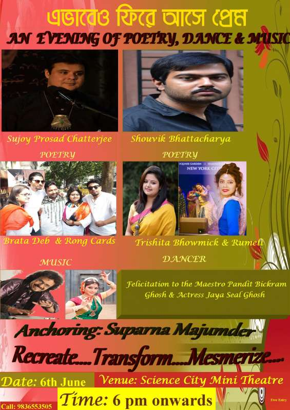 Live concert in kolkata science city mini theatre