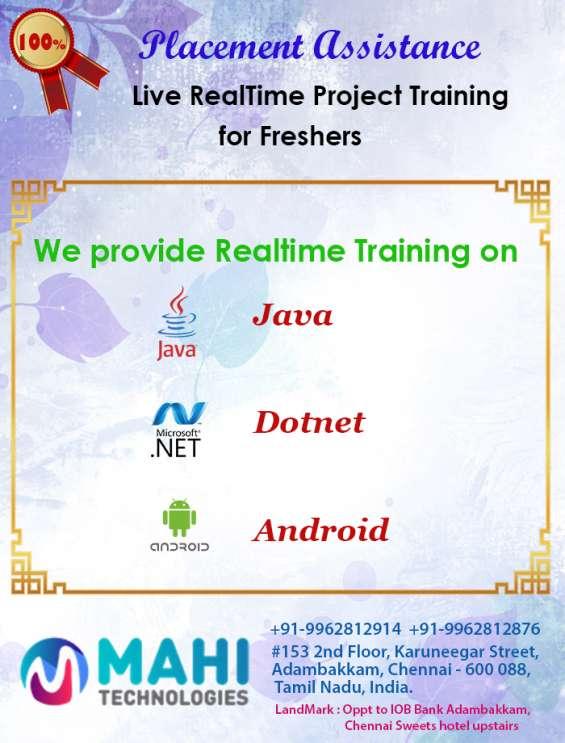 Mahitechnologies courses