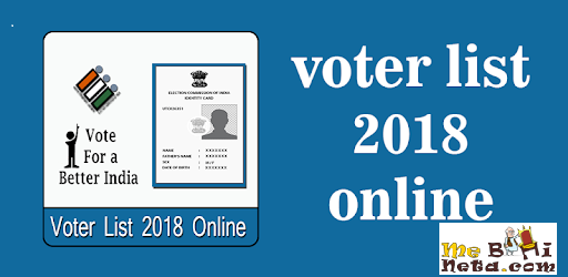 Best online voter list in india