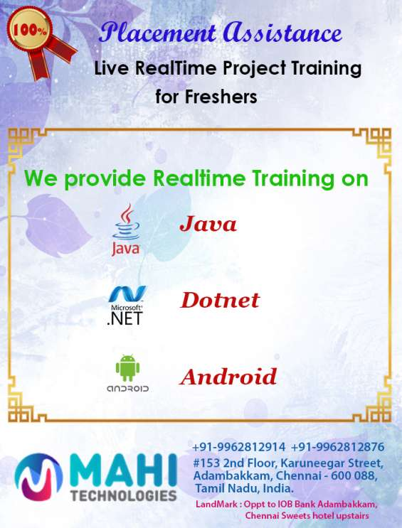 Java, j2ee training in chennai @ mahi technologies