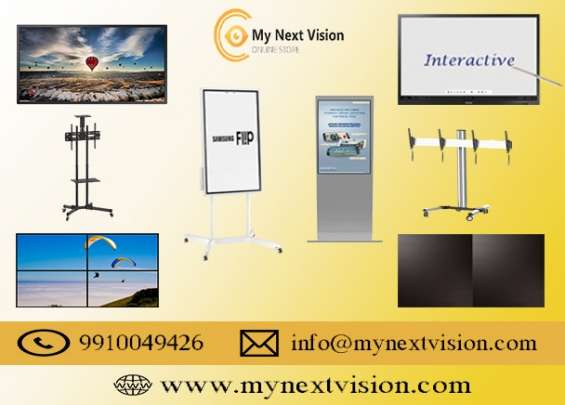 Www.mynextvision.com