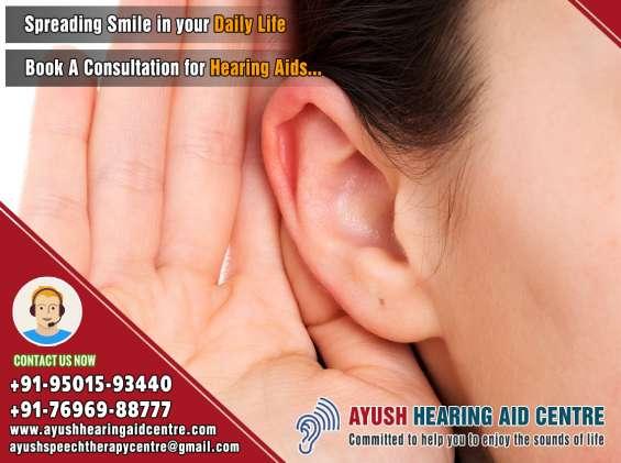 Hearing machine price in ludhiana punjab india