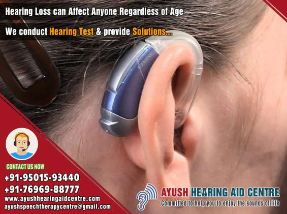 Ear test centre in ludhiana punjab india