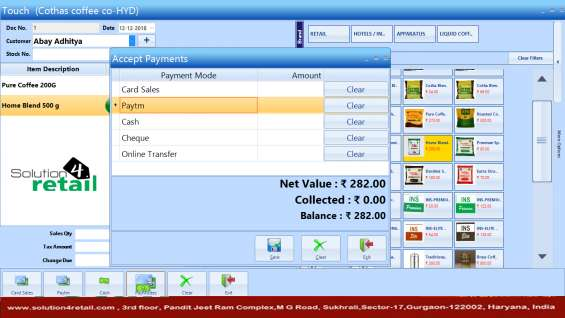 Retail management software for departmental stores delhi ncr