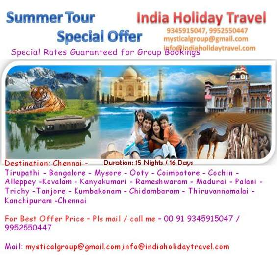 india holiday travel is a well-recognized travel operator based in coimbatore, tamil nadu, kerala and bangalore.we are offer honeymoon tour packages, family & group tour packages. we are provide special offer for group tour packages.( example: pay for 10