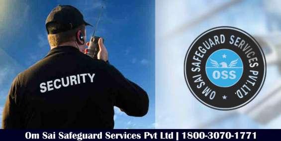 Best security services in navi mumbai