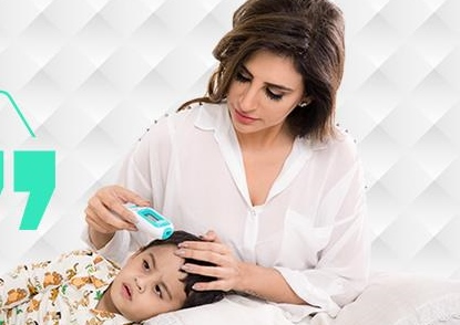 U-grow is an european baby care and mother care brand in india. their products in 5 range categories. i.e. health, hygiene, feeding, child's bedroom or travelling