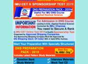 IMUCET Books | DNS PREPARATION PACK | 2imu® Books