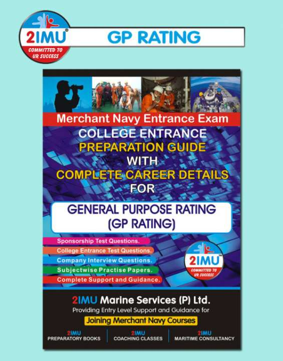 Merchant navy books | gp rating entrance book | 2imu® books