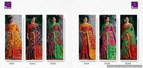 Designer exclusive saree