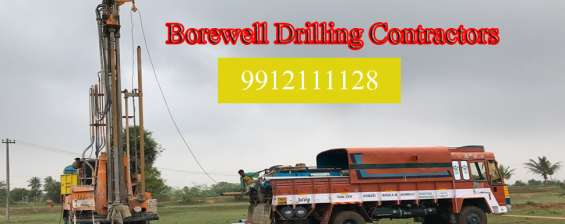 Mini borewell drilling