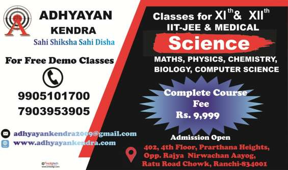 Hello all,   you are looking for institutes which will help you to prepare for  commerce class, foundation (math, science, english, sst and other  entrance exams or subject preparation ? adhyayan kendra will help you to achieve your maximum marks. it is t
