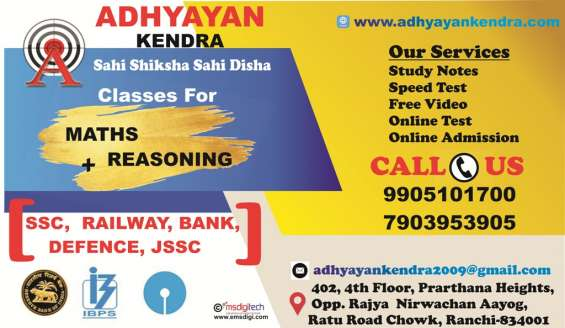 Hello all,   you are looking for institutes which will help you to prepare for  commerce class, foundation (math, science, english, sst and other  entrance exams or subject preparation ? adhyayan kendra will help you to achieve your maximum marks. it is th