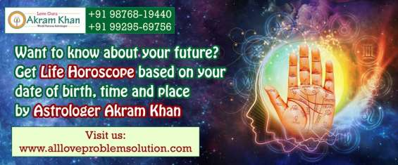 Kundali matching astrologer in delhi