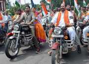 Telangana Liberation Day: all parties hoisted national flag