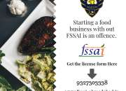 Fssai Registration Consultant in Baroda