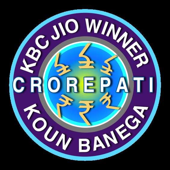 Kbc jio winner company has launched a new future whatsapp lucky draw scheme.