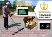 3D Metal Detector Okm FUSION