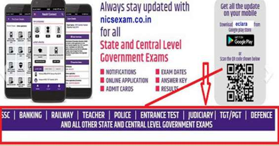 Online test for rrb,sbi, ssc, tet and other state/central govt. exam