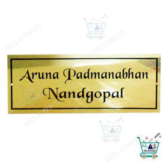 Best titanium name plate with golden colour